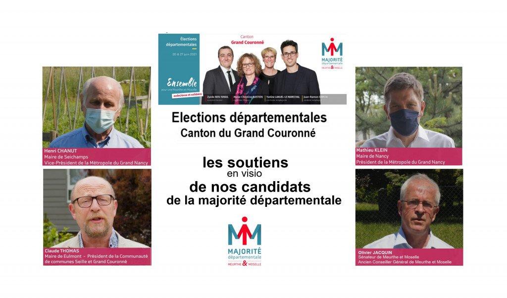 HC+MK+CT+OJ_4 photos videos soutien_departementales 2021